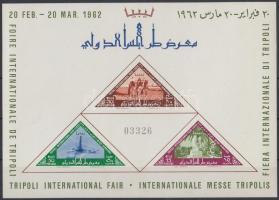 1962 Nemzetközi Tripolisi vásár blokk Mi 1