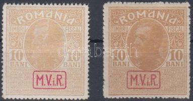 Románia 1917 Kényszerfelárbélyegek felülnyomással Mi 7 x-y