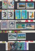 17 diff. stamps with 1 pair, 17 db bélyeg, közte 1 pár