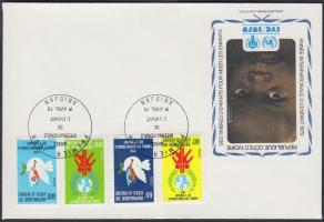 International Year of Child set on FDC, Nemzetközi gyermekév sor FDC
