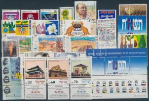 23 stamps with tab and with set + 1 block, 23 db tabos bélyeg sorokkal + 1 blokk