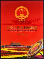 Album of Chinese Stamps 2004, Bélyeg évkönyv kínai-angol nyelvű, díszdobozban