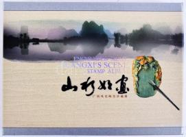 Enchanted Sight Guangxi's Scene Stamp Album, Bélyegkönyv: Guangxi tartomány elvarázsolt tája, kínai-angol nyelvű, díszdobozban
