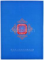 Album of Chinese Stamps 2003, Bélyeg évkönyv kínai-angol nyelvű, díszdobozban