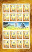 Kína felvétele a kereskedelmi világszervezetbe kisív WTO mini sheet