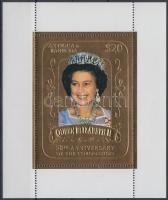Coronation anniversary of Queen Elizabeth II block, II. Erzsébet királynő koronázási évforduló blokk