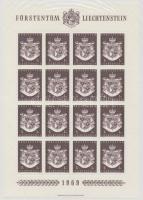 Definitive: national coat of arms minisheet, Forgalmi: nemzeti címer kisív
