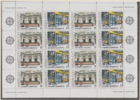Europa CEPT Postal institutions mini sheet, Europa CEPT Postai intézmények kisív