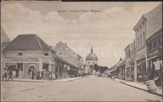 Cacak, King Milan street, the shop of Stambolic & Terzic