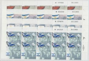 National flag mini sheet set with tab, Nemzeti zászló tabos kisív sor
