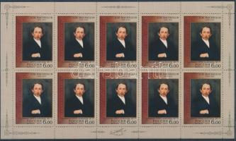 2006 150 éve született Apollinarij Wasnezow festő kisívsor Mi 1366-1367