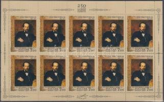 2007 175 éve született Pavel Csisztjakov kisívsor Mi 1409-1410