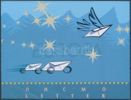 2008 Europa CEPT bélyegfüzet MH 1 (Mi 460-463)