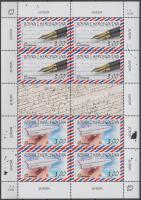 Europa CEPT the letter minisheet, Europa CEPT a levél kisív