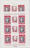 International Stamp Exhibition, London minisheet set, Nemzetközi bélyegkiállítás, London kisív sor