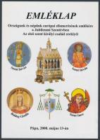 2000 Szent Jobb pápai látogatása Emléklap hátoldalon alkalmi bélyeg