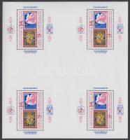 International Stamp Exhibition 4 blocks in minisheet, Nemzetközi bélyegkiállítás 4 blokkot tartalmazó kisív