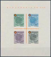 Württemberg 1981 Vöröskereszt blokk új nyomat