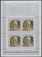 1978 50 éves az állami bélyeg nyomda emlékív