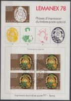 Bélyeg kiállítás emlékív, Stamp exhibition memorial sheet