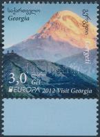 Europa CEPT Visitation (2012) margin stamp, Europa CEPT Látogatás (2012) ívszéli bélyeg