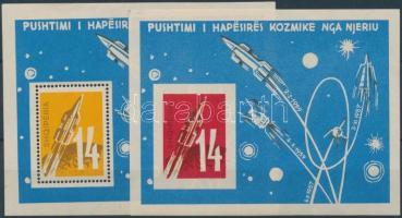 1962 Űrkutatás vágott és fogazott blokk Mi 9-10
