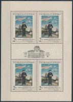 Stamp Exhibition; painting mini sheet, Bélyegkiállítás; Festmény kisív