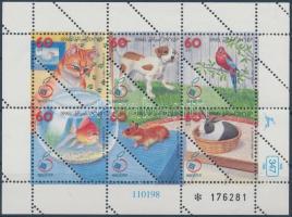 SRAEL '98 International Stamp Exhibition minisheet, ISRAEL '98 Nemzetközi bélyegkiállítás - háziállatok sorszámozott kisív