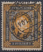 1889 Mi 56 y