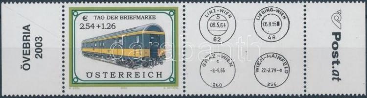 Stamp Day margin with coupon, Bélyegnap ívszéli szelvényes
