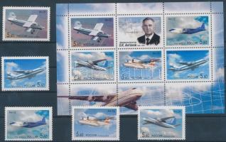 2006 100 éve született Oleg Antonow sor Mi 1295-1299 + blokk 85