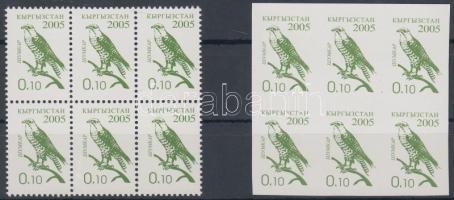 Definitive stamp: Bird perforated and imperforated block of 6, Forgalmi bélyeg: Madár fogazott és vágott hatostömb