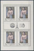 Stamp Exhibition: Art mini sheet, Bélyegkiállítás: Művészet kisív