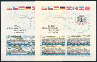 125th anniversary of Danube Commission block set, 125 éves a Duna Bizottság blokksor