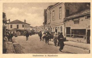 Unidentified Macedonian city, street