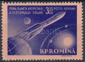 Moon Rocket, Holdrakéta