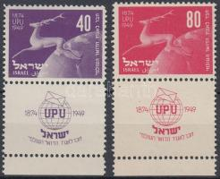 1950 75 éves az UPU tabos sor Mi 28-29