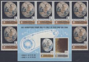Space Research block of 10 + block, Űrkutatás 10-es tömbben + blokk