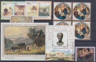 1996/2007 Festmények 10 db bélyeg (közte négyestömb) + 2 blokk