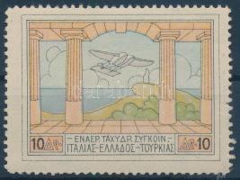 1926 Repülőposta záróérték Mi 303