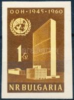 15th anniversary of UNO imperforated stamp, 15 éves az ENSZ vágott bélyeg