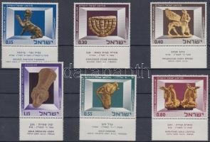 Artworks of The Israel Museum in Jerusalem set with tab, A jeruzsálemi Izrael Múzeum műalkotásai tabos sor
