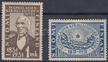 Centenary of Finnish Literature Society set, 100 éves a finn irodalmi társaság sor