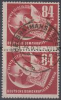 1950 DEBRIA német bélyegkiállítás pár Mi 260