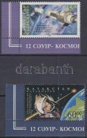 Space Research: Cosmonauts Day corner set, Űrkutatás: Űrhajósok napja ívsarki sor