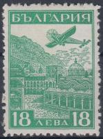 1932 Légiposta bélyeg Mi 249