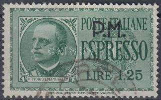 Tábori posta 1932/1933 Mi 33 II
