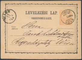 1874 Díjjegyes levelezőlap GYŐR - WIEN