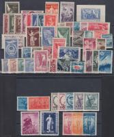56 stamps + 1 block with sets on 2 stock cards, 56 db bélyeg + 1 db blokk, közte sorok 2 stecklapon