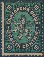 1879 Forgalmi Mi 2 újragumizott / regummed
